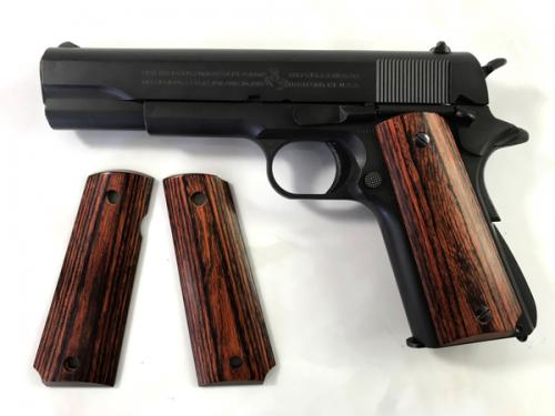Wood Grip Government-45AUTO Smooth Brown
