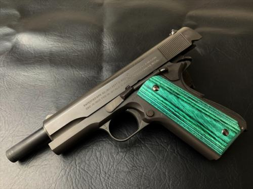 Wood Grip Government / 45 AUTO (Smooth / Green)