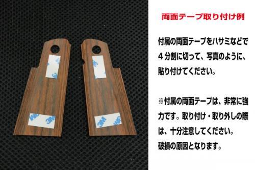 Wood grip Hi-CAPA 5.1 / 4.3 <Smooth / Brown>